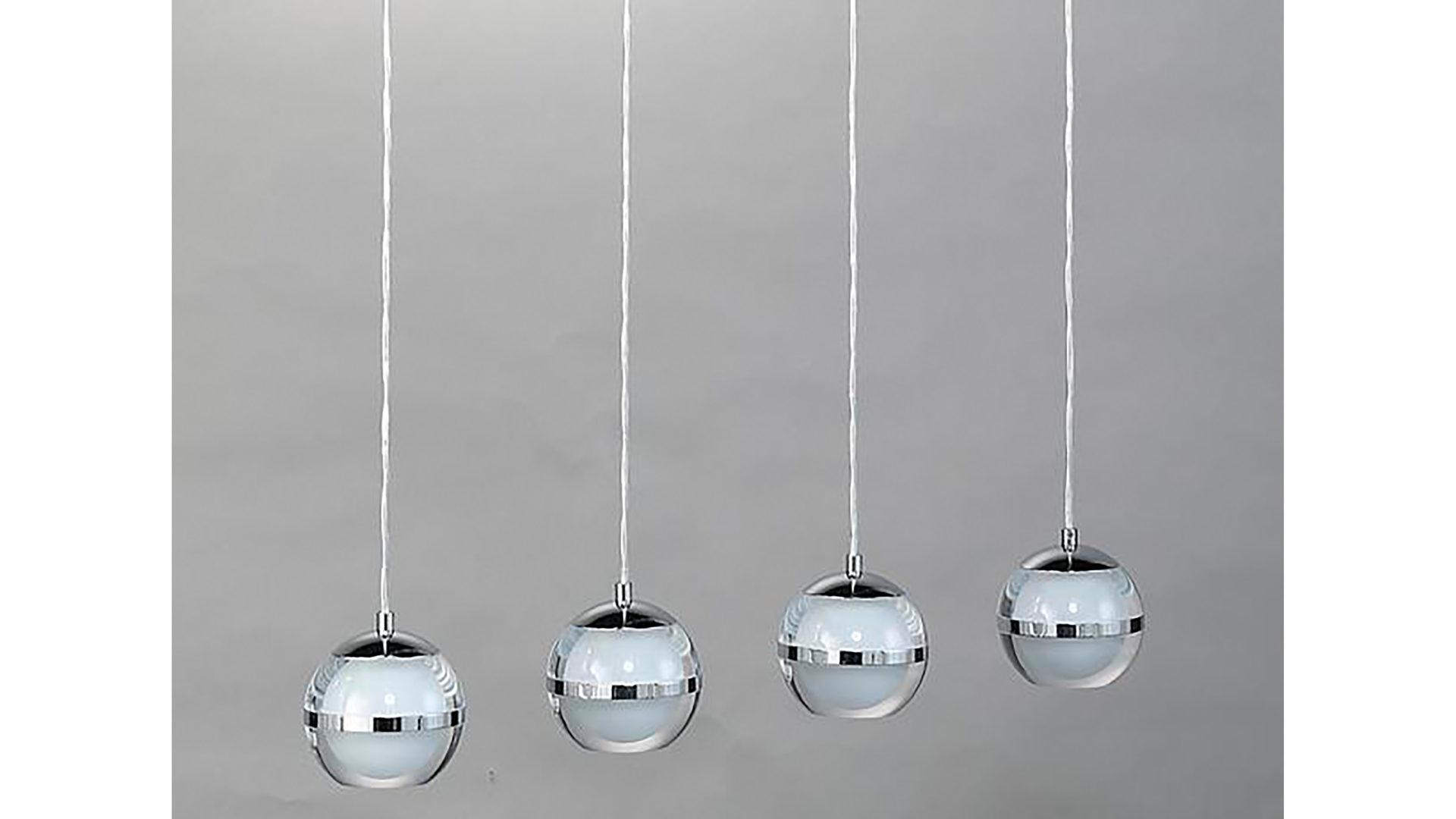 Fesselnd BBM Parchim, Räume, Esszimmer, Lampen + Leuchten, LED  Pendelleuchte, LED